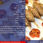 Persian Chelo Kabab Urdu English Recipe Chef Gulzar Dawat