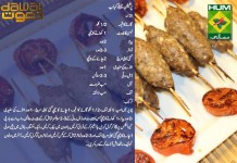 Persian Chelo Kabab Recipe Urdu Chef Gulzar Dawat Masala TV