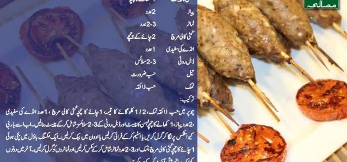 Recipe Chef Gulzar Dawat