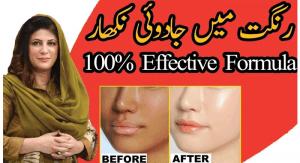 Dr Bilquis Sheikh Tips for Fairness, Face Oil, Pimples