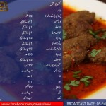 Kashmiri Keema Recipe by Dawat with Chef Gulzar