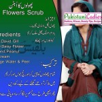 Ubtan Flowers Scrub for Dulhan Skin, Body by Dr Bilquis Sheikh