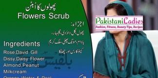 Ubtan Recipe Flowers Scrub Urdu for Skin Face Dr Bilquis Sheikh