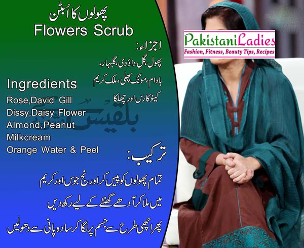 Scrub for dulhan skin body by dr bilquis sheikh pakistaniladies com
