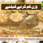 Hakeem Shah Nazir Herbalist Tips For Weight Loss