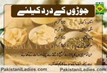 Herbalist Shah Nazir Nazeer Tips For Joint Pain in Urdu