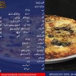 FlatBread Pizza Recipe in Urdu & English – Dawat Masala TV