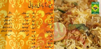 Hyderabadi Biryani Recipe by Zubaida Tariq