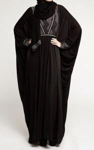 Latest Saudi Abaya Designs Styles Collection 2015 Black Burqa Pakistan