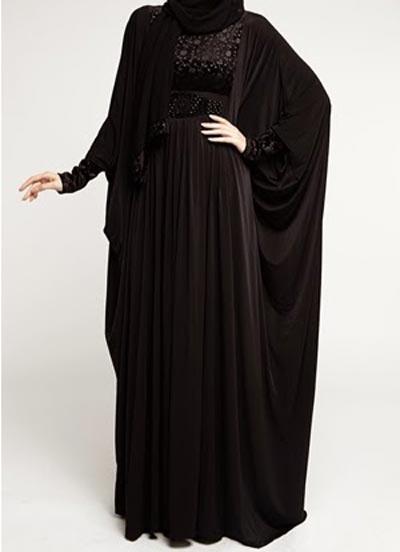 Islamic Burqa Designs The Elegant In addition to Beautiful ...