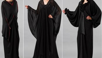 Saudi Arabian Abaya Designs