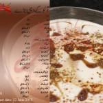 Aloo Kay Dahi Baray Recipe in Urdu by Zubaida Tariq Handi
