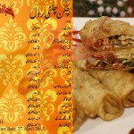 Ramzan Recipes Chicken Chutney Roll by Zubaida Tariq
