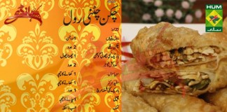 Chicken Chutney Roll Ramzan Recipe Urdu by Handi Zubaida Tariq