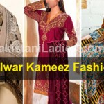 New Fashion of Salwar Kameez Designs for Women and Girls