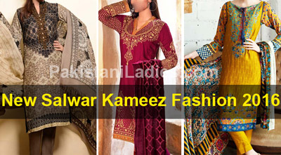 New Salwar Kameez Fashion 2016
