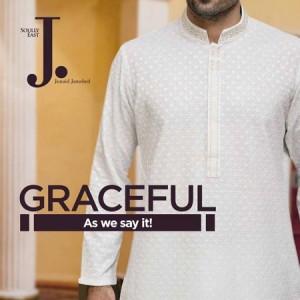 Men Boys Gents Kurta Pajama Shalwar Kameez New Designs 2016 8