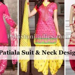 New Patiyala Suit 2017, Stylish Patiala Neck Designs Salwar Kameez