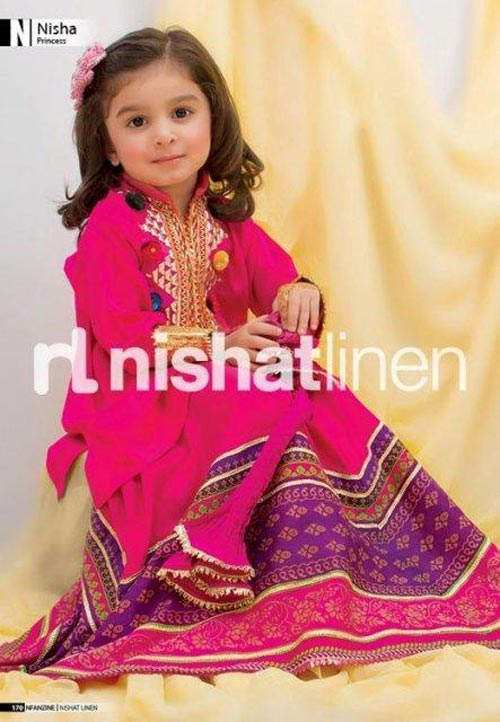 Latest Sharara and Gharara Designs For Kids 2016 2017 Ghagra Choli kids-dress