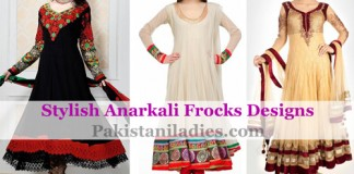 New Fashion of Anarkali Frock Suits with Churidar 2016