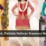 New Fashion Punjabi, Patiala Salwar Kameez Suits Designs 2017
