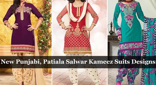 New Fashion Punjabi, Patiala Salwar Kameez Suits Designs 2016 2017