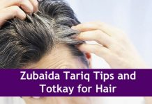 apa-zubaida-tariq-tips-and-totkay-for-hair