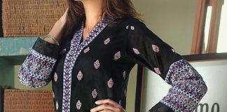 Gul Ahmed Lawn Summer Collection 2017 Prices -Rs.1,200