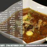Mutton Paye (Trotters) Recipe In Urdu & English Shireen Anwer