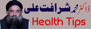 Dr Sharafat Ali Health News 1