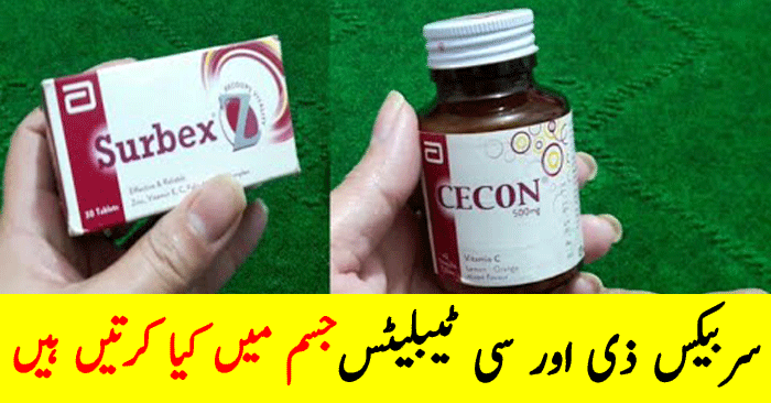 Get Rid of Heel Pain with Home Remedy