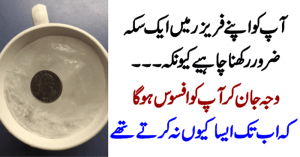 Leave a Coin on a Cup of Ice Before Leaving Home