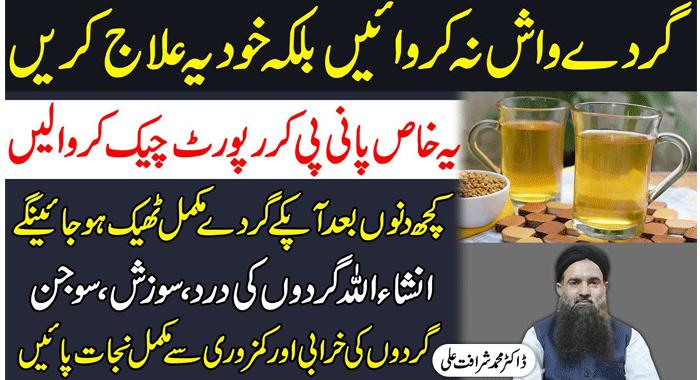 Foods for Instant Detox