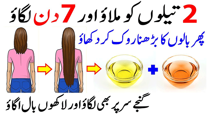 Grow Longer Thicker Hair Naturally