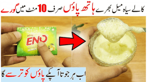 Whiten Your Hands and Feet at Home
