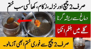 Get Rid of Cold, Cough, and Flu Naturally