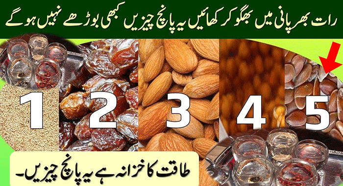 Nuts, Stronger Bones, Healthy Vision and Skin