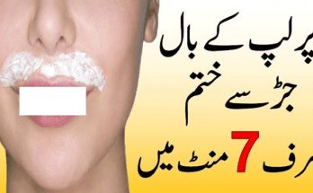 Remove Unwanted Facial Hair