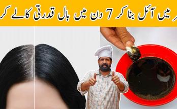 homemade-hair-oil