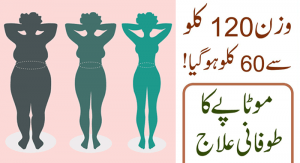 weight-loss-home-remedy