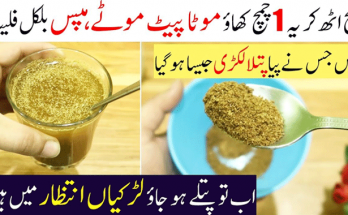 Get A Flatter Stomach with This Home Remedy