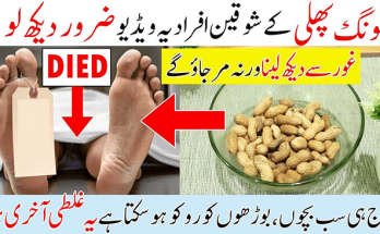 How to Eat Peanuts for Max Benefits