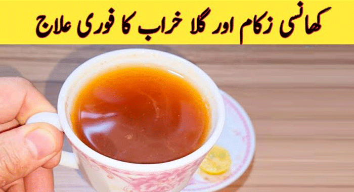 Stop a Cold This Winter