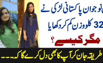 weight-loss-story of pakistani girl