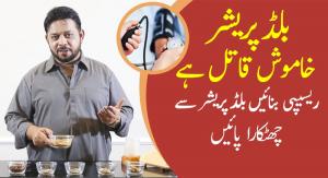 blood-pressure-recipe