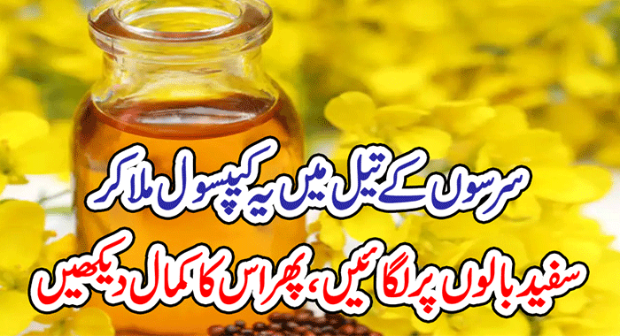 Mustard Oil Benefits for Hair Growth
